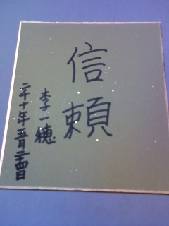100524_0757~01