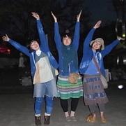 藍染め トシュカ