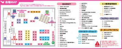 eg_fuyu_map_n-11.jpg
