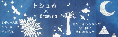 Oromina