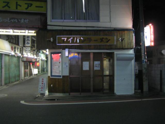 IMG_1763.jpg