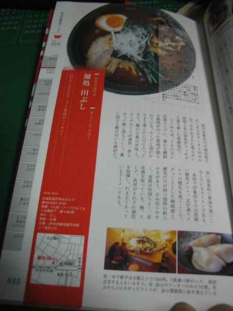 IMG_1768.jpg