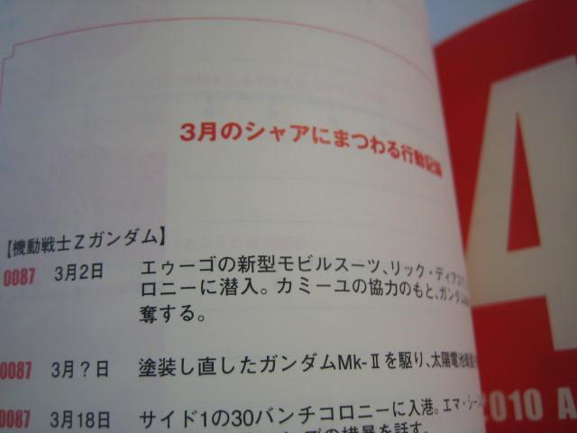 IMG_1873.jpg