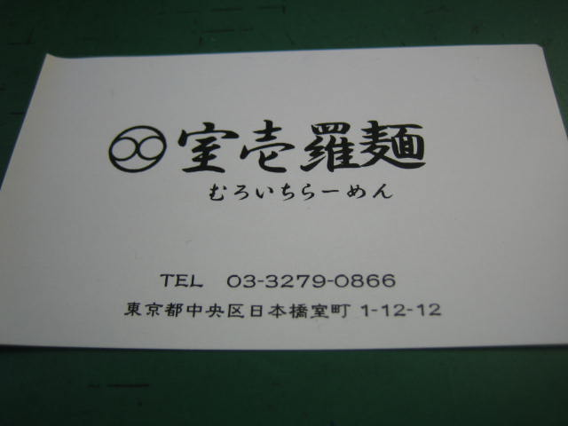 IMG_2385.jpg