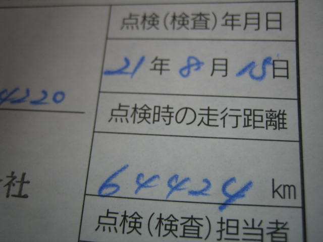 IMG_2805.jpg