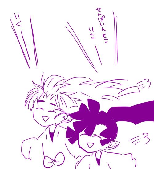 忍フェス4