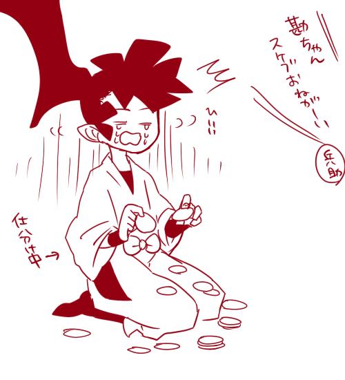 忍フェス2