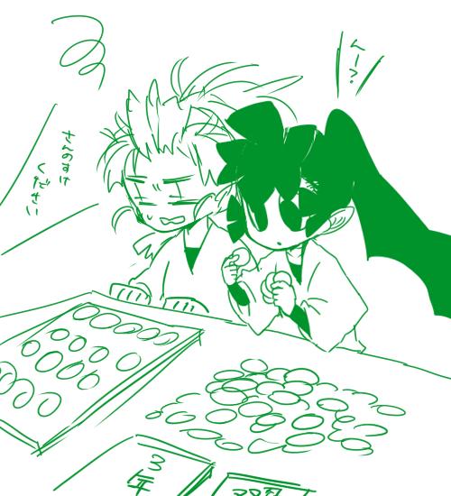 忍フェス1