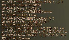 1月15日本人ですよ