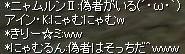 3月9日交易(この偽者め!)