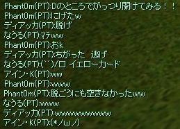 3月9日パンドラ(脱げ・・・!?)