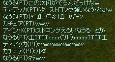 3月9日パンドラ(ストロング強い○○)