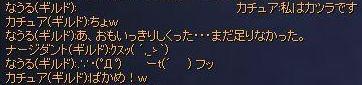 12月25日その4(失敗・・・)