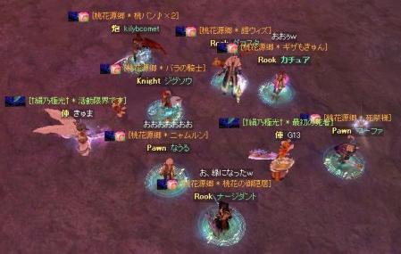 12月25日その13(新同盟!)
