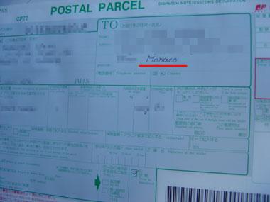 国際郵便小包ラベル