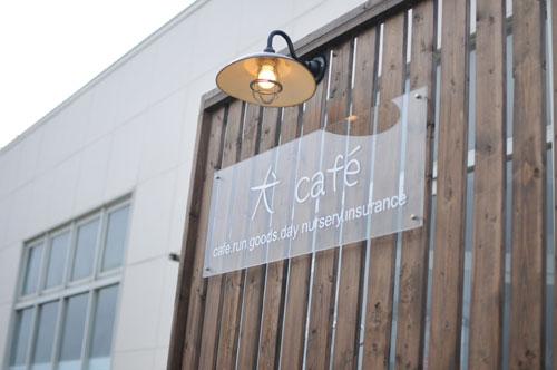 犬Cafe
