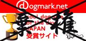 dogmarkselectedj 棄権
