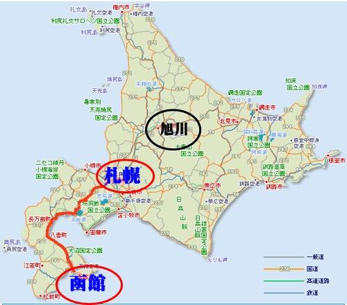 北海道道路地図