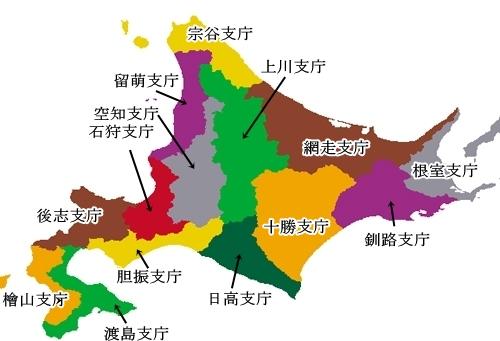 支庁別地図1