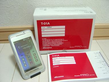 T-01A.jpg