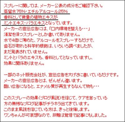 comento3.jpg