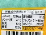 バナナの栄養成分