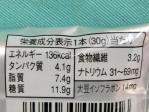 ブルーベリーの栄養成分