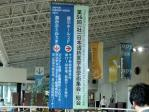 第56回日本透析医学会展示ホール