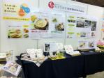 石井食品の展示ブース