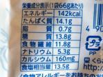 塩こんぶの栄養成分