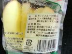 フルーツポーション リンゴの原材料名