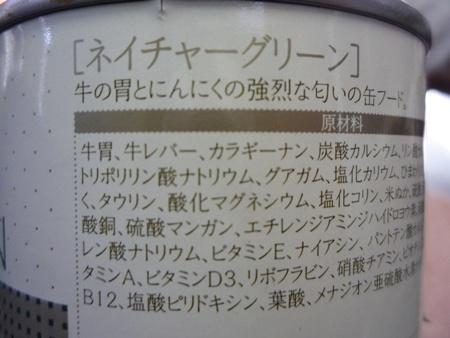 P1160463.jpg