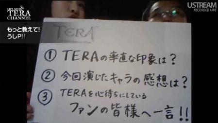 TC7-09.jpg