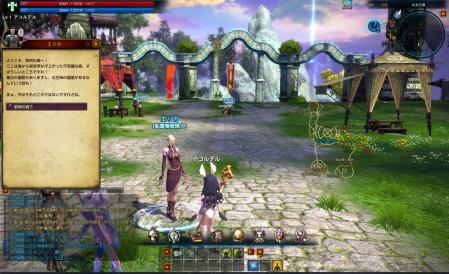 TERA_ScreenShot_20110701_190256.jpg