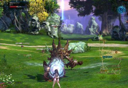 TERA_ScreenShot_20110701_191559.jpg