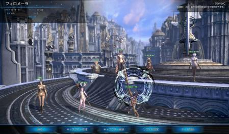 TERA_ScreenShot_20110701_211254.jpg