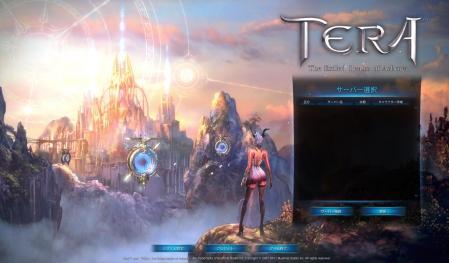TERA_ScreenShot_20110808_080430.jpg