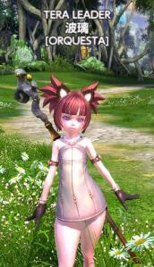 TERA_ScreenShot_20110808_172241.jpg