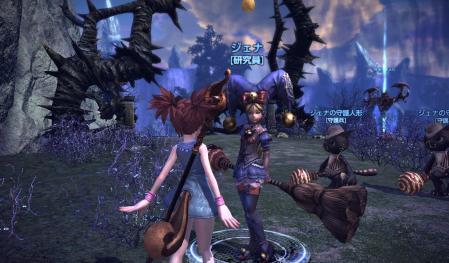 TERA_ScreenShot_20110809_230632.jpg