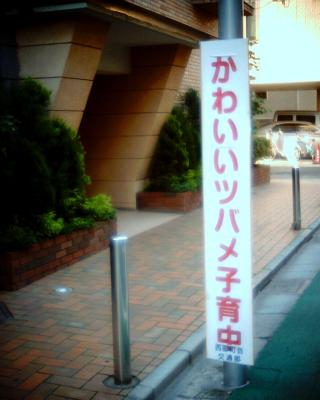 ちょっといいこと:Entry