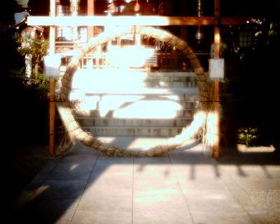 茅の輪:Entry