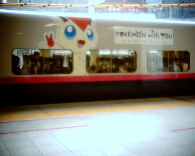 ポケモン新幹線:Entry
