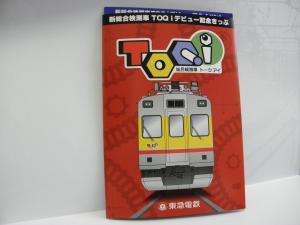 P3040182_convert_20120304104903.jpg