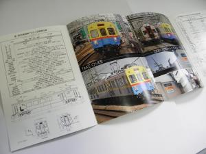 P3040184_convert_20120304105113.jpg