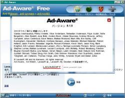 adaw810.jpg
