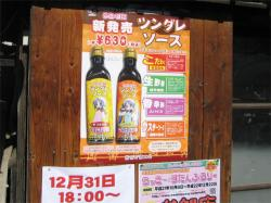 washi1001.jpg