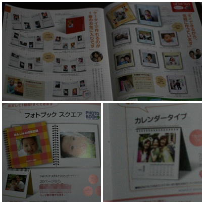 page1160.jpg