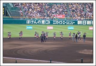 2011_1203_125205.jpg