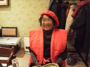 2012_0114_181936.jpg