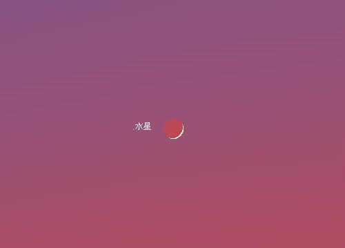 2009 12  18 細い月と水星の大接近星図1